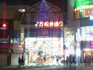 Ryokan Meiryu Nagoya - Osu Arcade