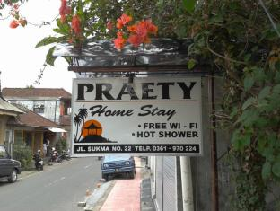 Praety Home Stay באלי - בית המלון מבחוץ
