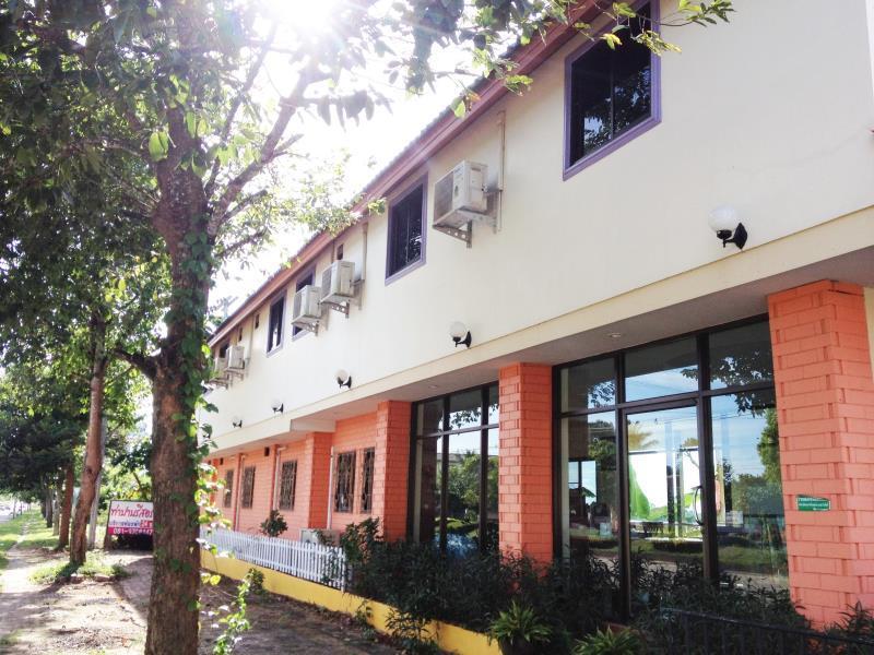 Hotell Tha-Pap Resort i , Trang. Klicka för att läsa mer och skicka bokningsförfrågan