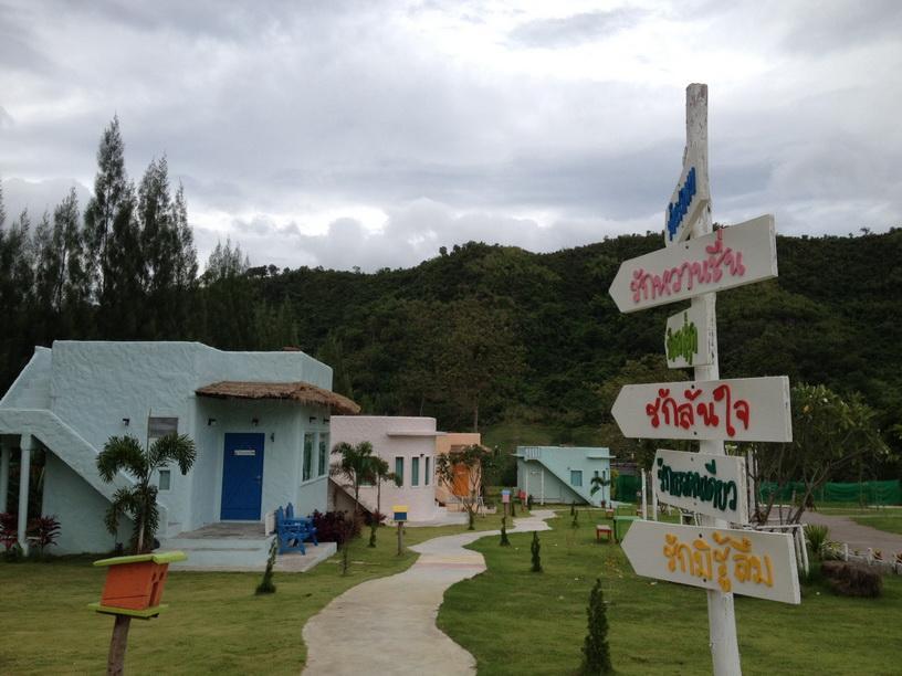 รัก ณ สวนผึ้ง รีสอร์ท : ที่พักสวนผึ้ง จ.ราชบุรี