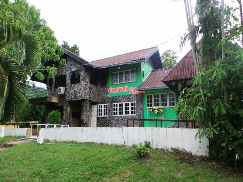 Hotell Chatpetch Resort i , Petchaburi. Klicka för att läsa mer och skicka bokningsförfrågan