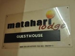 Matahari Lodge Kuala Lumpur - Interior del hotel