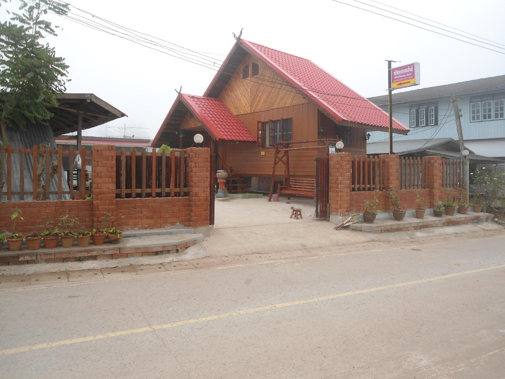 Panisa Guesthouse - Hotels and Accommodation in Thailand, Asia