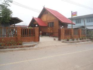 panisa guesthouse