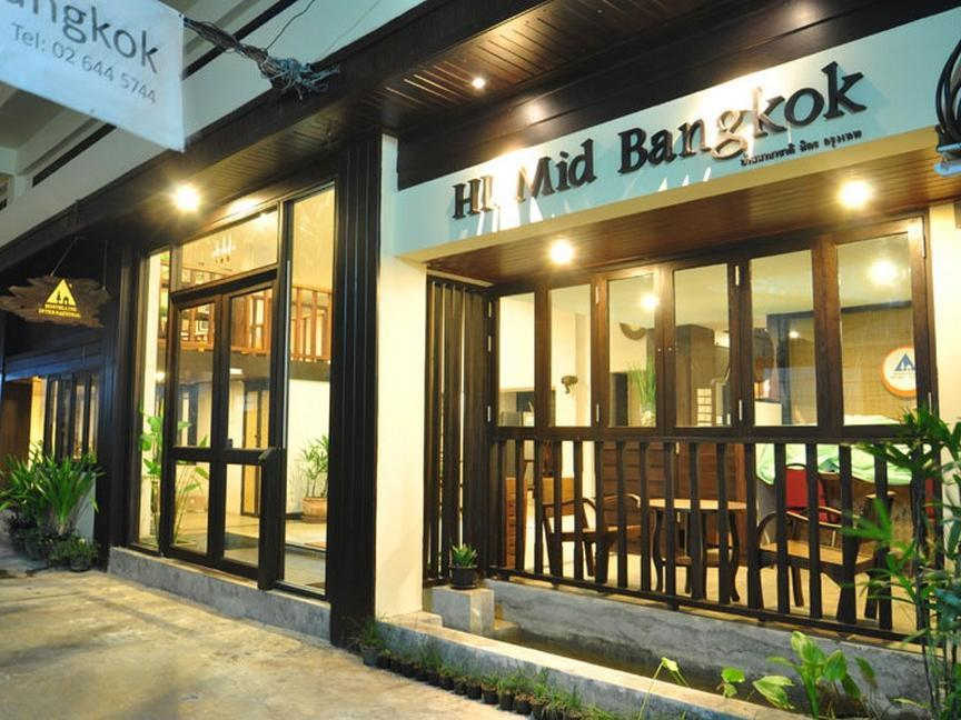 Hotell HI.Mid Bangkok i , Bangkok. Klicka för att läsa mer och skicka bokningsförfrågan