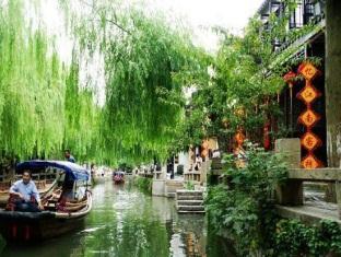 Zhouzhuang Yijiangnan Inn Branch 1 - Kunshan