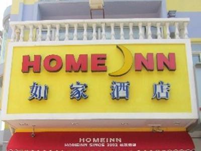 Home Inn - Guangzhou Baiyun Avenue
