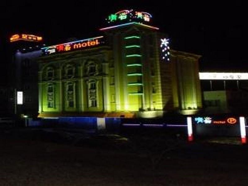 โรงแรม ชุงเบ็ก  (Chungbaek Motel)
