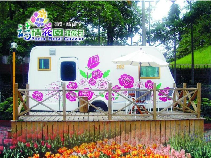 Poetry Floriculture RV Resort تشياي - المظهر الخارجي للفندق