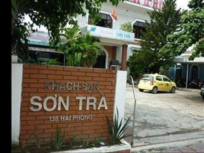 Son Tra II Hotel Danang - Hotell och Boende i Vietnam , Da Nang