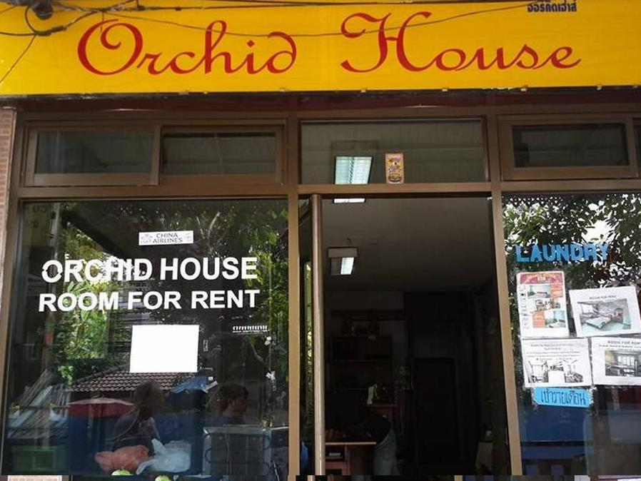 Orchid House - Hotels and Accommodation in Thailand, Asia