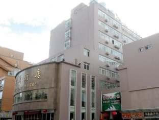 Kunming Jinmao Hotel - Hotel and accommodation in China in Kunming