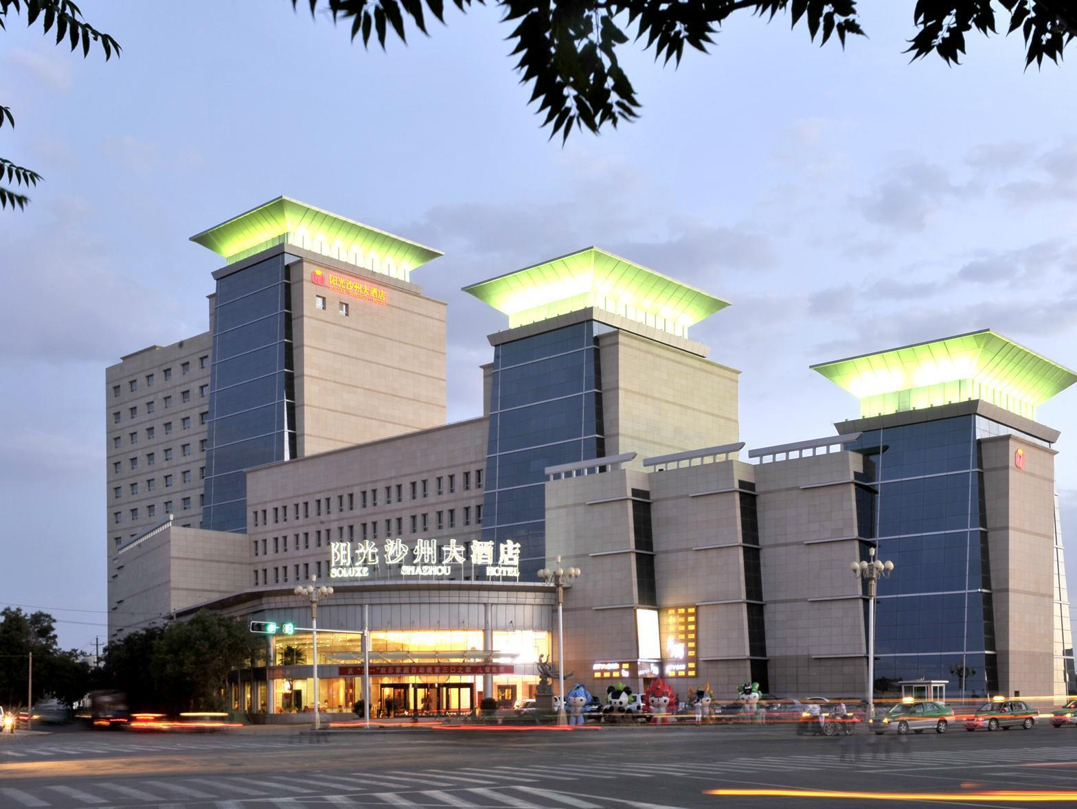 Dunhuang Grand Soluxe Hotel - Dunhuang
