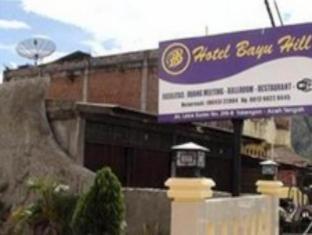 foto4penginapan-Hotel_Bayu_Hill