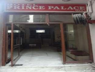 Hotel Prince Palace Deluxe New Delhi - Hotel z zewnątrz