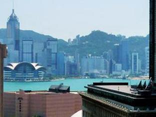 New International Guest House Hong Kong - Vista