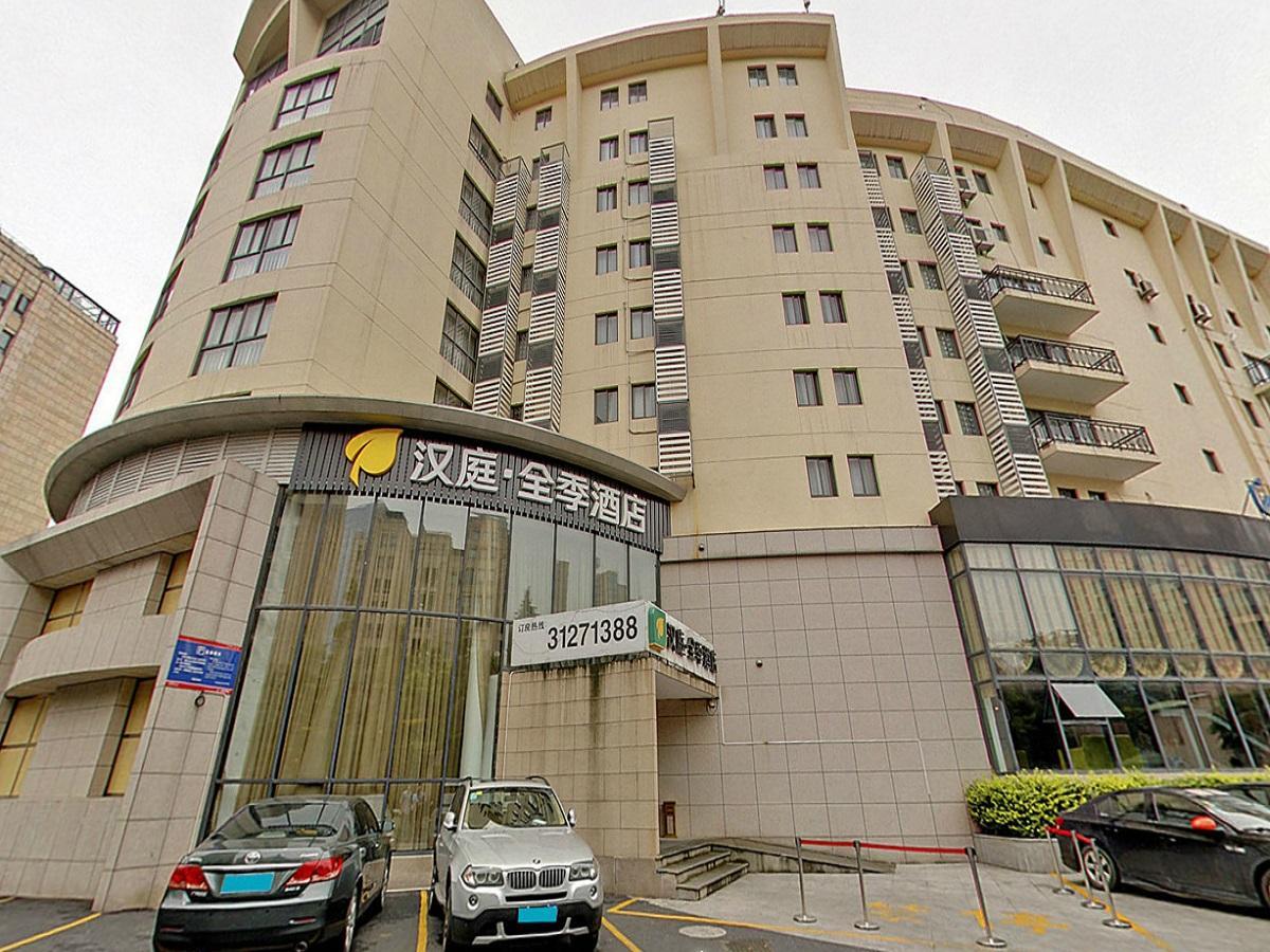 Hanting Hotel Jinqiao Biyun Shanghai