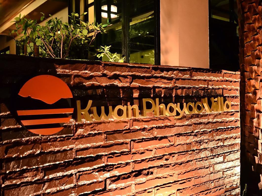 Hotell Kwan Phayao Villa i , Phayao. Klicka för att läsa mer och skicka bokningsförfrågan