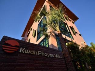 Kwan Phayao Villa 关帕尧别墅