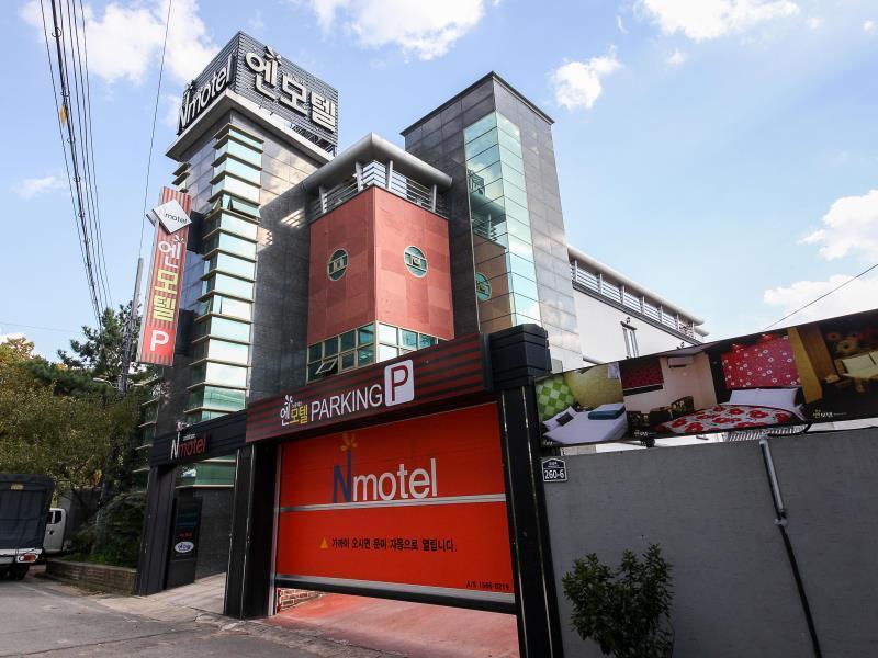 โรงแรม เอ็น  (N Motel)