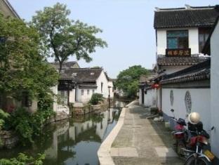Zhouzhuang Shen Ting Inn - Kunshan