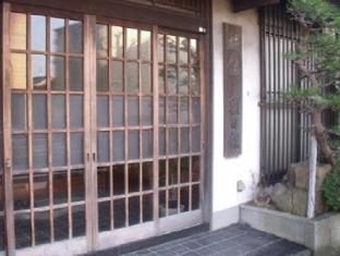 hotel Ryokan Asahikan Hotel