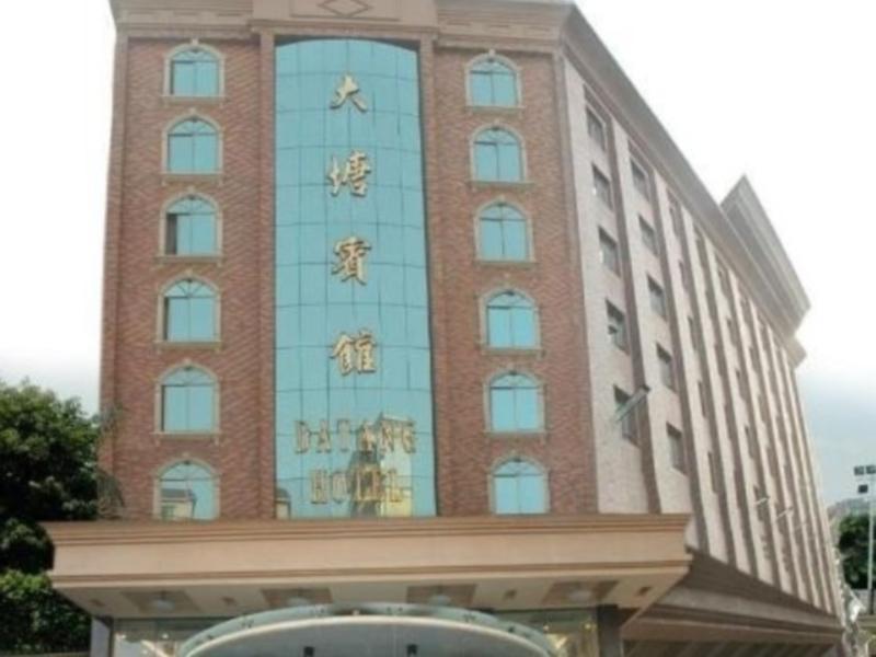 Guangzhou Datang Hotel
