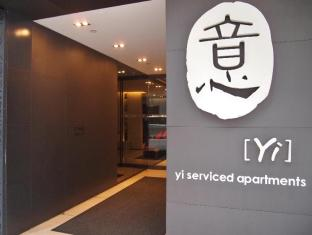Yi Serviced Apartments Honkongas - Įėjimas