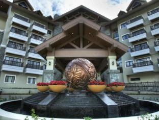 Azalea Residences Baguio City - Exterior