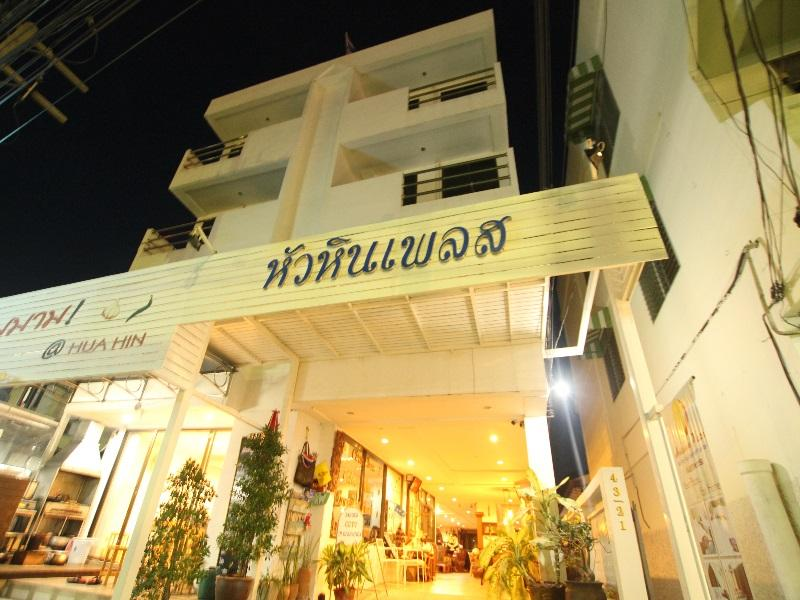 Hua Hin Place Guesthouse - Hotell och Boende i Thailand i Asien