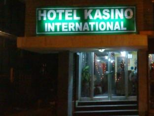 Hotel Kasino International Durgapur