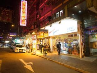 Angel Guest House Hongkong - okolica