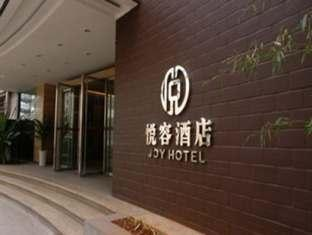 Kunming Joy Hotel - Hotel and accommodation in China in Kunming