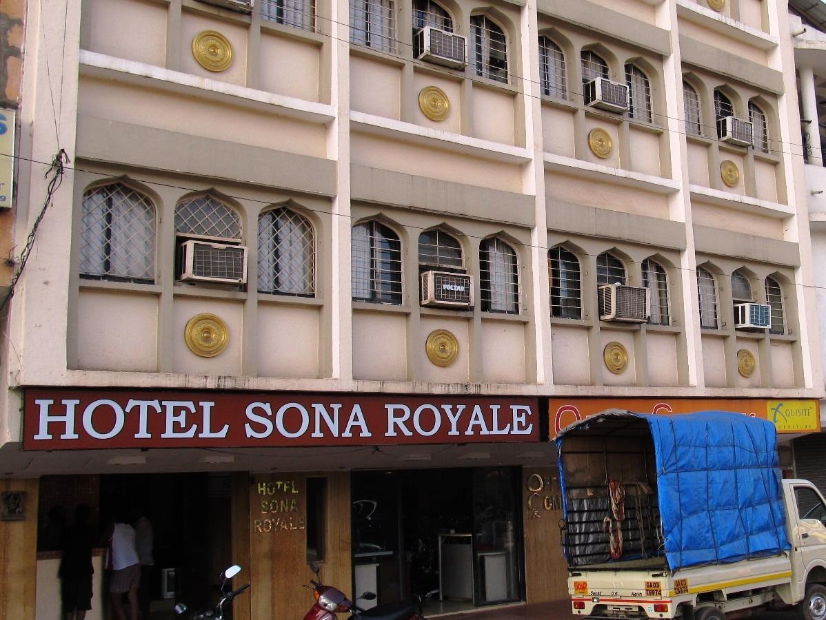 ホテル ソナロイヤル
