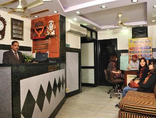 Hotel Star Palace New Delhi - Receptie