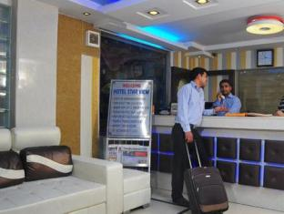 Hotel Star View New Delhi and NCR - Reception