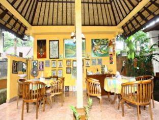玉立阿媞酒店 巴厘岛 - 餐厅