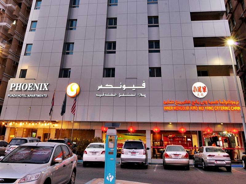 Phoenix Plaza Hotel Apartments - Hotels and Accommodation in United Arab Emirates, Middle East