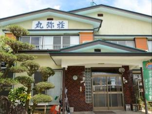 hotel Onsen Minshuku Maruyaso