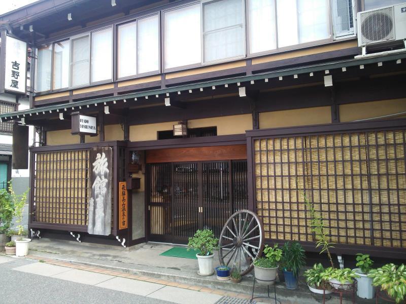 Oyado Yoshinoya