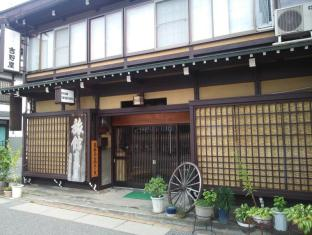 hotel Oyado Yoshinoya