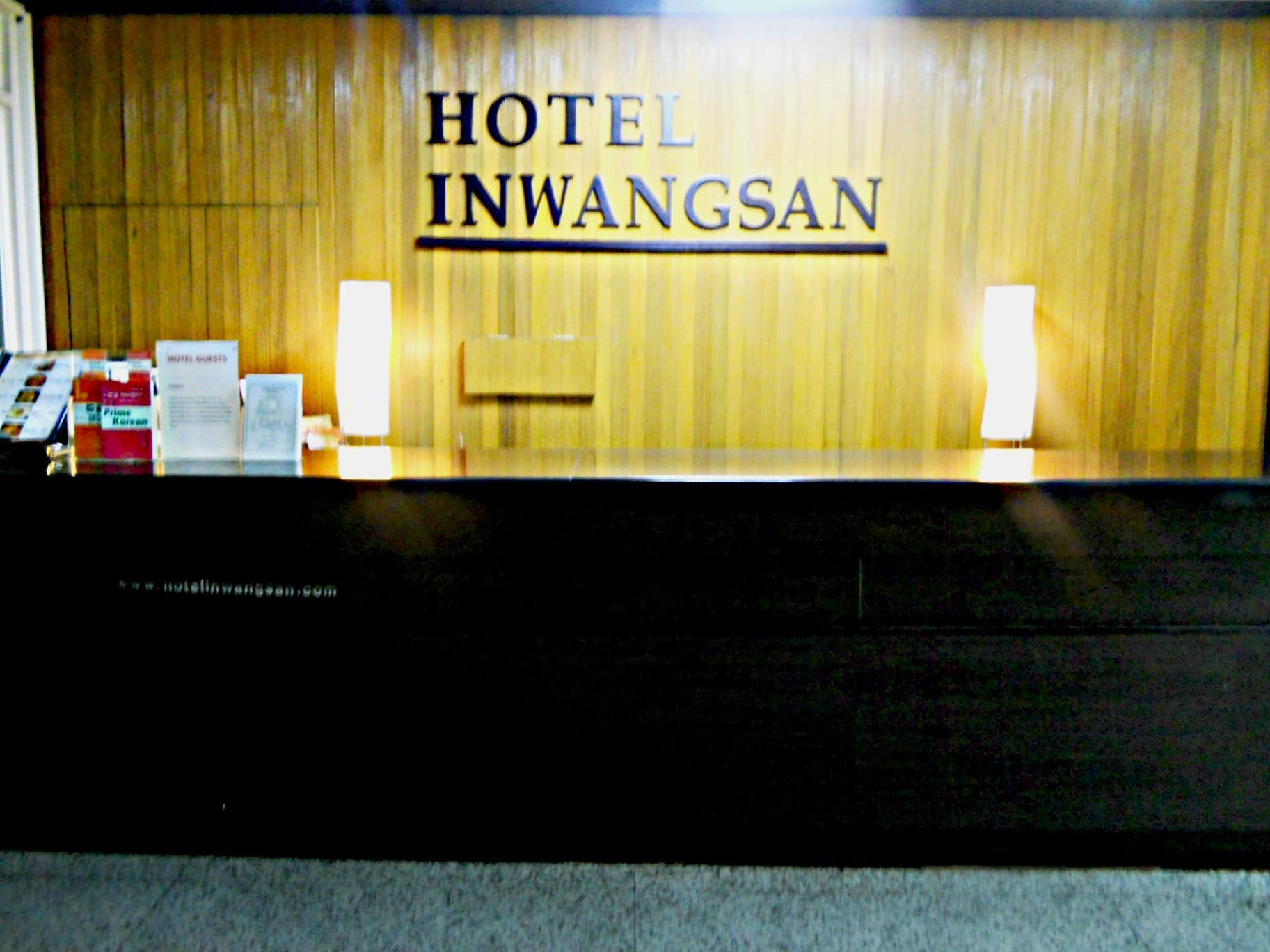 Inwangsan Hotel - Hotels and Accommodation in Philippines, Asia