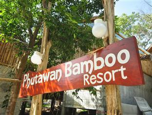 Phutawan Bamboo Resort
