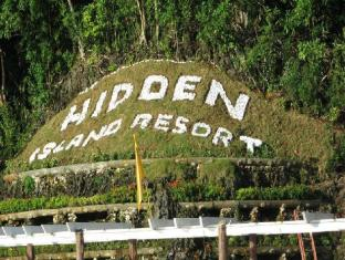 Philippines Hotel Accommodation Cheap | Hidden Island Resort Siargao Islands - Exterior