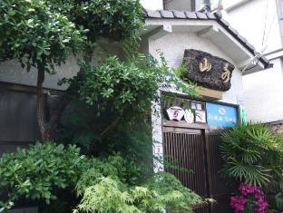 hotel Business Ryokan Sansui