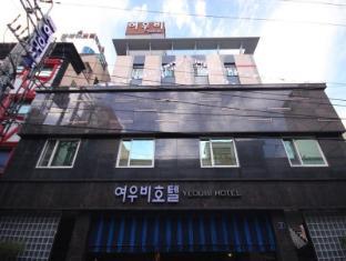 2014好看的韩剧老师在韩国, 晋州的酒店订房选择共25家2014新年祝賀詞