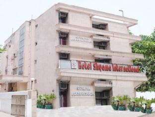 Hotel Shyama International Niu Đê-li và NCR