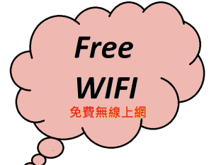 New Hong Kong Hostel - Las Vegas Group Hostels HK Hong Kong - Free WIFI