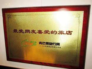New Hong Kong Hostel - Las Vegas Group Hostels HK Hong Kong - Award