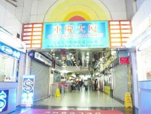 New Hong Kong Hostel - Las Vegas Group Hostels HK Hong Kong - Chung King Mansion Main Entrance